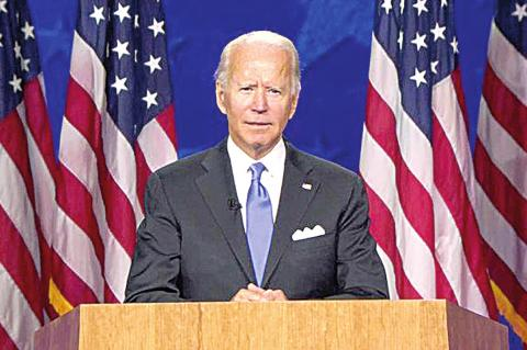 Biden Leads Democrats In Pledge Of Allegiance To 'One Nation Under, You Know, The Thing'
